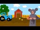 Кукутики Большой сборник 🎶 19 ПЕСЕН 🔥 Пой 🎤и танцуй с кукутиками развивающие песенки