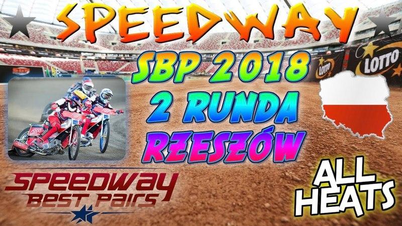 Speedway SBP 2018 Round 2 Rzeszów Poland (20.04.2018)