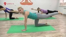 Йога в фитнес-клубе Монро тренер Юлия