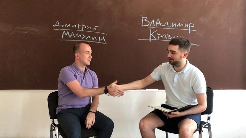 КАК НАЧАТЬ ОТКЛАДЫВАТЬ | Дмитрий Мамулин и Владимир Кравчук в «Бизнес-Квартире»