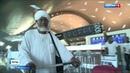 Вести недели. Эфир от 18.06.2017. Катар закупает австралийских коров и выращивает овощи