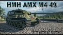 World of Tanks AMX M4 mle 49 3 фрага 7,3K дамага