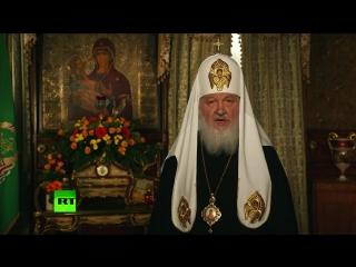 Патриарх Кирилл поздравил верующих с Пасхой