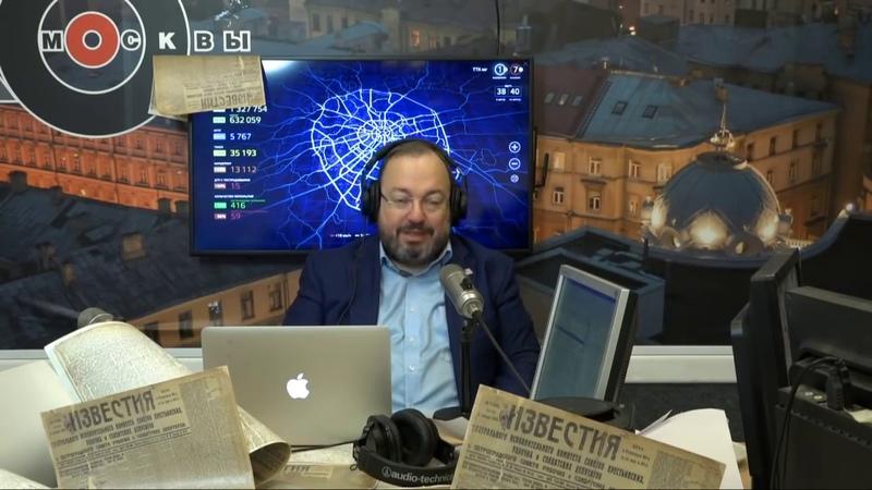 Станислав Белковский Кому грозит изоляция Русская провокация 10.11.18