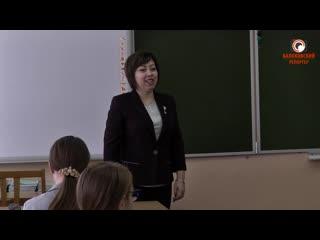 Педагог-наставник: учитель из СОШ №18 стал лауреатом Всероссийского конкурса