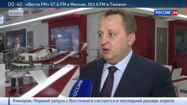 Новости на Россия 24 Defexpo 2016 в Гоа расцвели Хризантемы и Верба