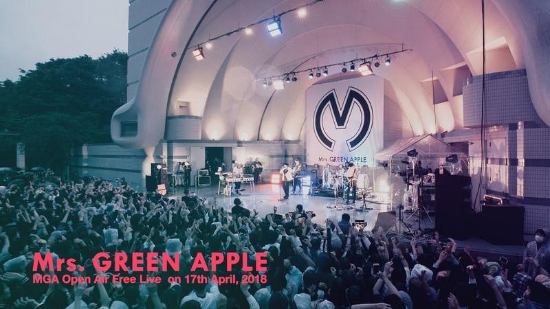 Mrs. GREEN APPLE - 7thシングル「青と夏」初回限定盤DVDより「MGA 野外フリーライブ on 17th April, 20181230