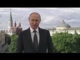 Видеообращение по случаю открытия чемпионата мира по футболу FIFA