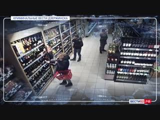 Похищение виски в Спаре. Криминальные ВЕСТИ Дзержинска