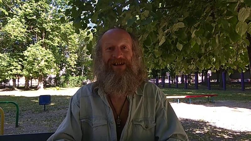 Принималово по-Харьковски