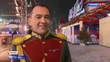 Ансамбль Росгвардии снял клип на песню Last Christmas Россия 24