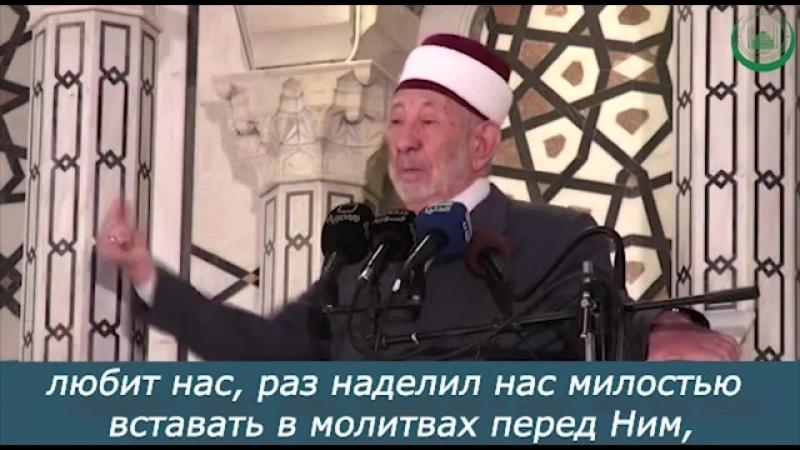РАМАДАН АЛЬ БУТИ