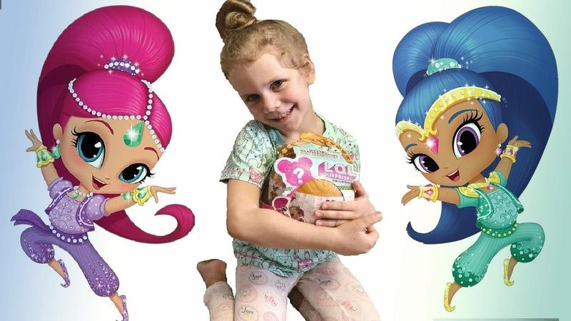 ШИММЕР И ШАЙН волшебная лампа исполняет желания: куклы Lol Видео для детей