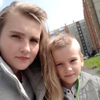 Аватар Елены Строгоновой