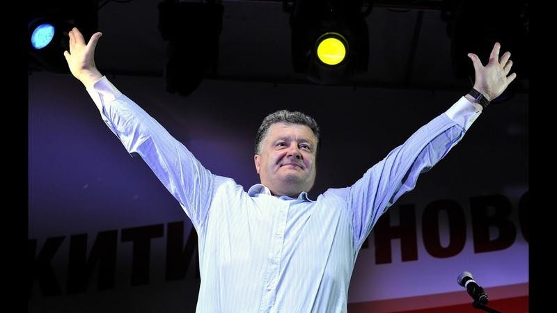 Лондонский суд дал Киеву отсрочку по выплате 3 млрд. долларов России