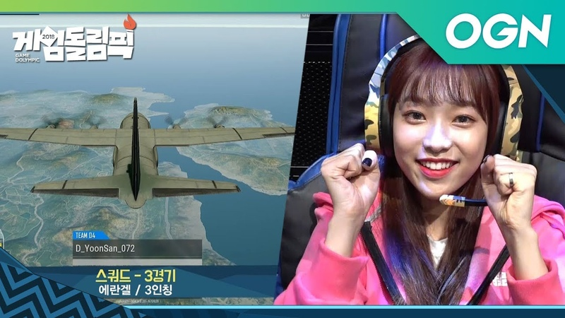 [SHOW] 181207 Nahyun, New Sun - PlayerUnknown's Battlegrounds Squad Mode @ OGN Game Dolympic Ep. 5, Part 1