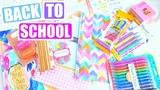 BACK TO SCHOOL 2018 : ПОКУПКИ КАНЦЕЛЯРИИ К ШКОЛЕ / ЯРКАЯ И МИЛАЯ КАНЦЕЛЯРИЯ / БЭК ТУ СКУЛ 2018