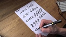 Learn Script Calligraphy for Beginners - Free Worksheets!