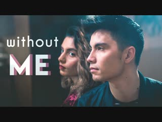 Sam Tsui, Shannon K, KHS - Without Me (Halsey Cover)