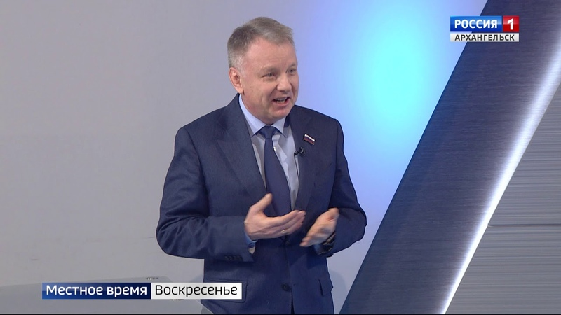 Подробнее о стратегии развития области Александр Фролов