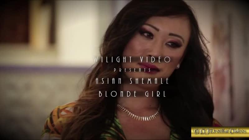 Twilight Asian Shemale Blonde Girl HD
