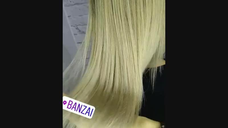 Ботокс волос для Наташечки ☺️💋😍😘🙂😉😄🤗❤️