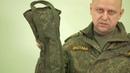 Оружейные чехлы серии Кукла от ТМ Застава. 2 часть