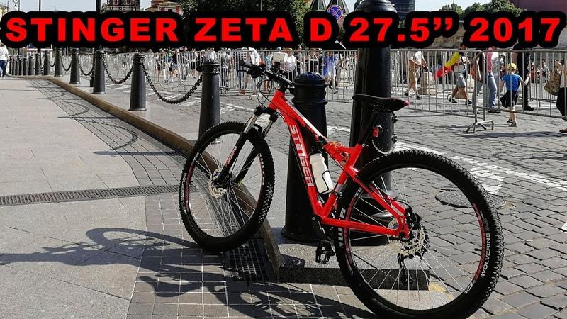 STINGER ZETA D 27.5 2017. 35 км из магазина. Первые впечатления