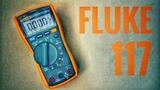 Мультиметр Fluke 117. Обзор с полной разборкой