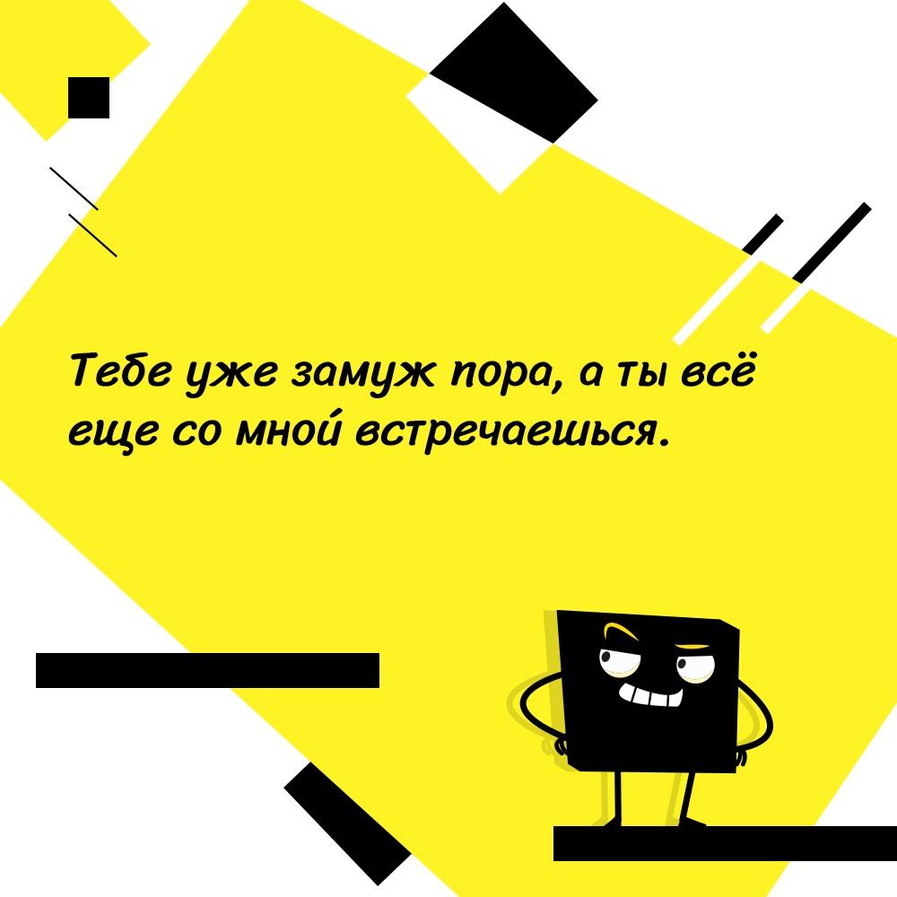 https://pp.userapi.com/c845018/v845018617/10685e/zxZnpuJpOUU.jpg