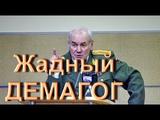 Генерал Ивашов кто он такой