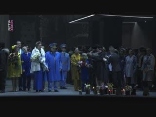 Opéra Bastille - Hector Berlioz: Les Troyens (Париж, 31.01.2019) - Часть I