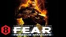 F.E.A.R. Perseus Mandate. Серия 8 - Битва в депо. Часть 1 Перезагрузка клонов.