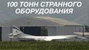 Ту-160 в Венесуэле: США теряют свой задний двор