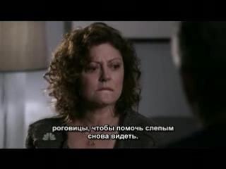 Скорая помощь ER Сезон 15 - Серия 19 суб