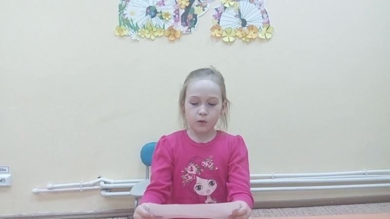 Поторочина Диана на занятии школы успеха 6-7 лет