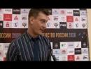 Антипов Александр тренер команды Москва 2
