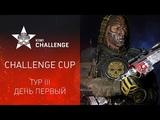 Warface K.I.W.I. Challenge Cup III. Day I