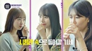 CUT 180816 JTBC4 My Mad Beauty Diary @ Seola Soobin Dawon