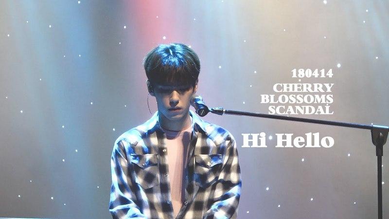[180414] DAY6 - Hi Hello (원필 WONPIL FOCUS) @ Фестиваль Cherry Blossom Scandal