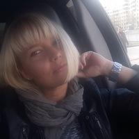 Мария Федорова   Санкт-Петербург