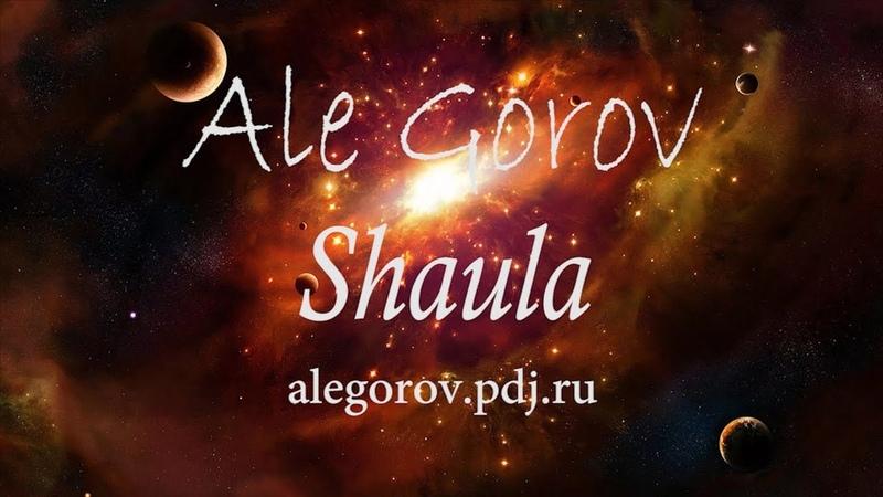 Ale Gorov - Shaula