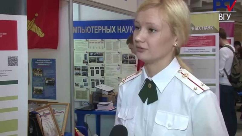 День открытых дверей ВГУ Учебно-военный центр