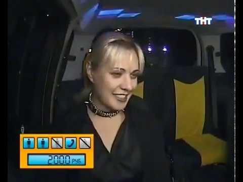 Такси (07.08.2009)