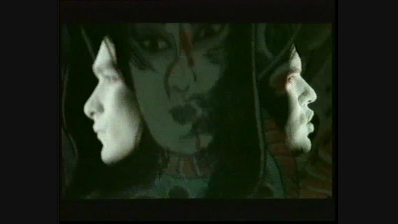 Kreator - Isolation (1995)