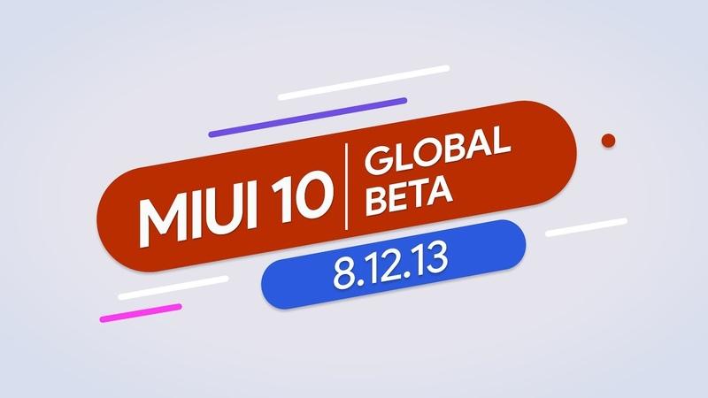 MIUI 10 GLOBAL BETA 8.12.13 - ОБЗОР ПРОШИВКИ | ОДНИ ФИКСЫ