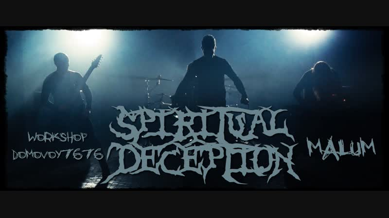 SPIRITUAL DECEPTION - Malum (Official Video 2019)