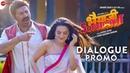 Bhaiaji Superhit - Dialogue Promo 3 | Sunny Deol, Preity G Zinta, Arshad Warsi Shreyas T