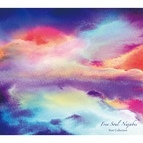 Nujabes альбом Free Soul Nujabes First Collection