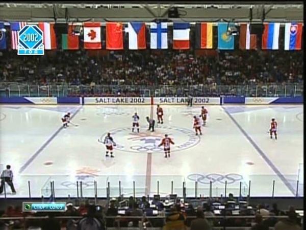 Хоккей ОИ-2002 Россия - Чехия четвертьфинал